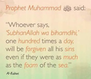 Mashaw Allah indeed we must seek Allah zahwajal forgiveness for our sins. We also have to bear in our minds that we have to make amendment before we can get Allah zahwajal forgiveness.
